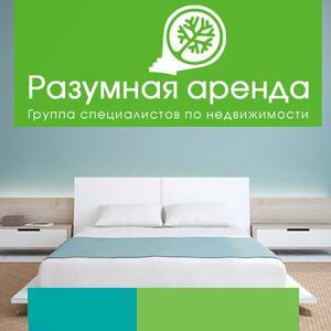 Аренда квартир и офисов Невельска