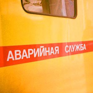 Аварийные службы Невельска
