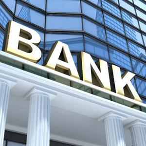 Банки Невельска