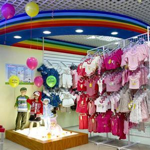 Детские магазины Невельска