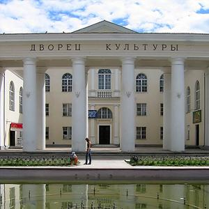 Дворцы и дома культуры Невельска