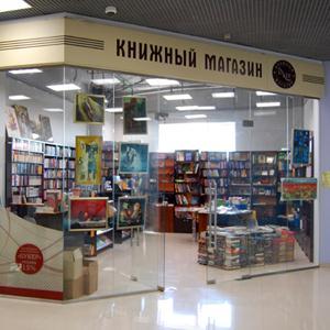 Книжные магазины Невельска