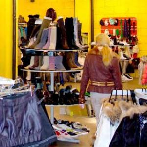 Магазины одежды и обуви Невельска