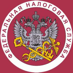Налоговые инспекции, службы Невельска