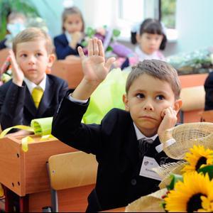 Школы Невельска