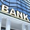 Банки в Невельске