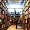 Библиотеки в Невельске