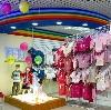 Детские магазины в Невельске