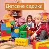 Детские сады в Невельске