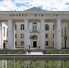 Дворцы и дома культуры в Невельске