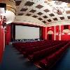 Кинотеатры в Невельске