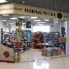 Книжные магазины в Невельске