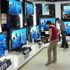 Магазины электроники в Невельске