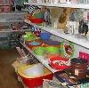 Магазины хозтоваров в Невельске