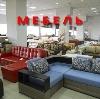 Магазины мебели в Невельске