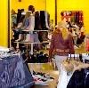 Магазины одежды и обуви в Невельске