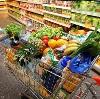 Магазины продуктов в Невельске