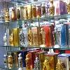 Парфюмерные магазины в Невельске