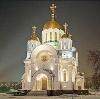 Религиозные учреждения в Невельске