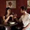 Рестораны, кафе, бары в Невельске