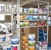 Строительные магазины в Невельске
