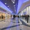 Торговые центры в Невельске