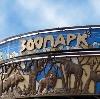 Зоопарки в Невельске