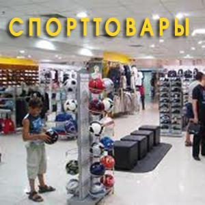 Спортивные магазины Невельска
