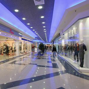 Торговые центры Невельска